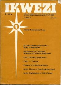 ikwezi  12 June 1979