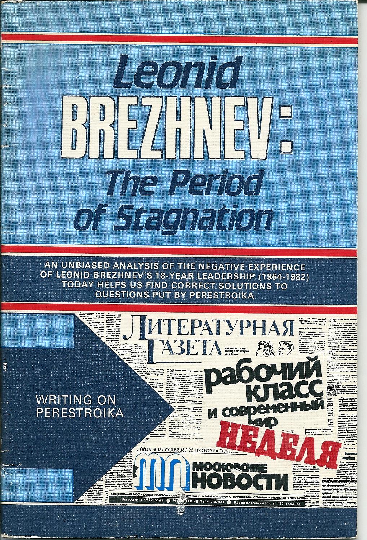 novosti press agency 19870005
