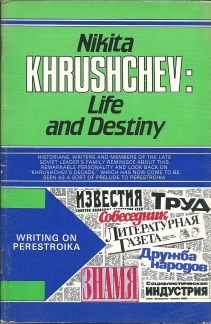 novosti press agency 19870006