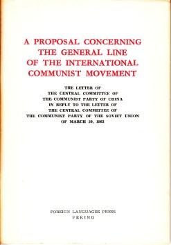 proposalongeneralline-cover