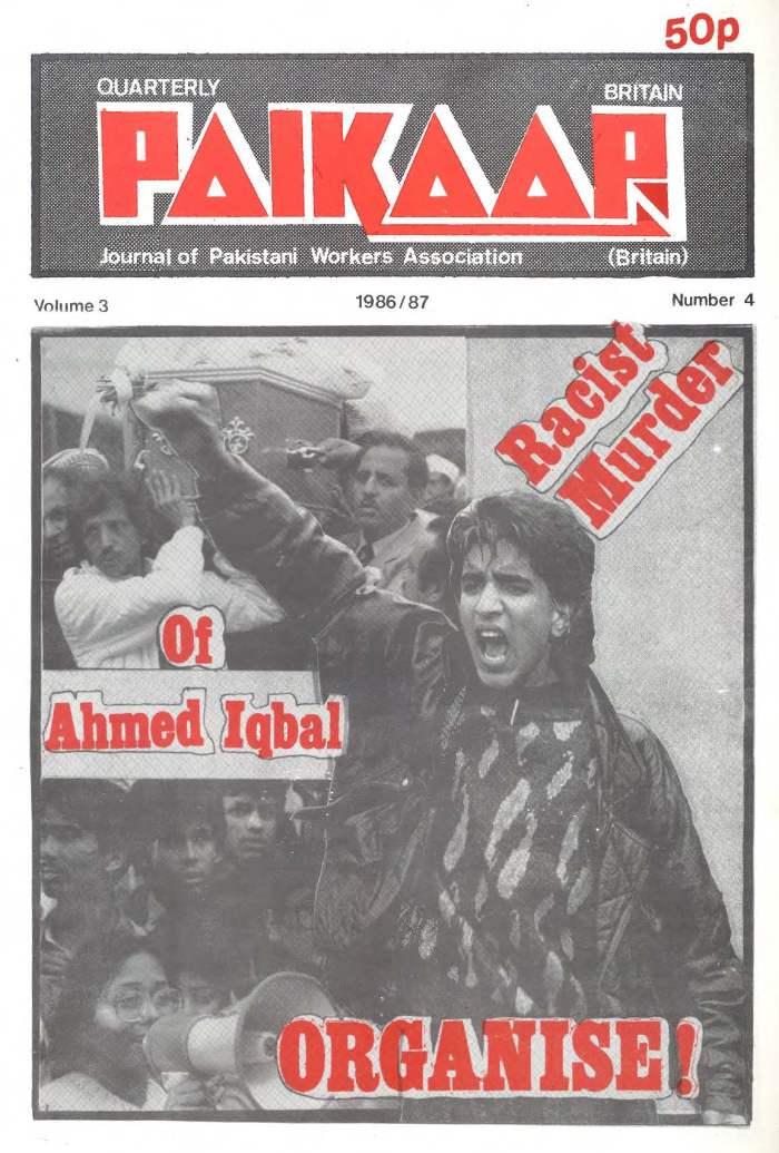 Paikar 1986 cover