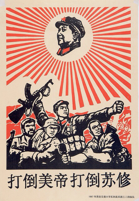 revolutionary struggles