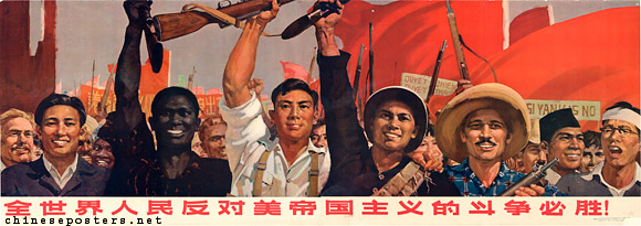 The struggle of all the people in the world against American imperialism will be victorious! 1965
