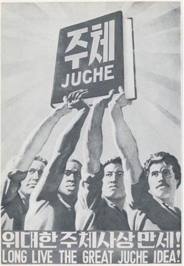 juche poster