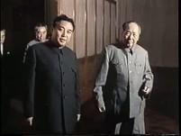 Mao and Kim 1