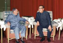 Mao and Kim3.jpg