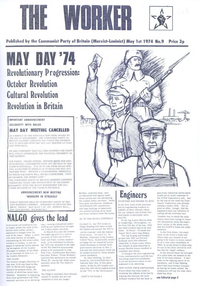 Mayday 74