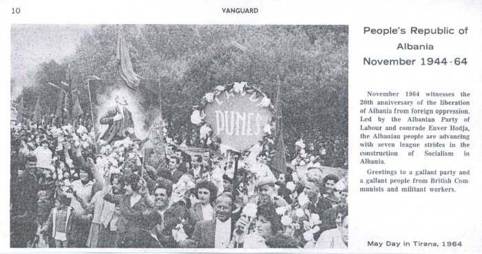 Tirana 1964