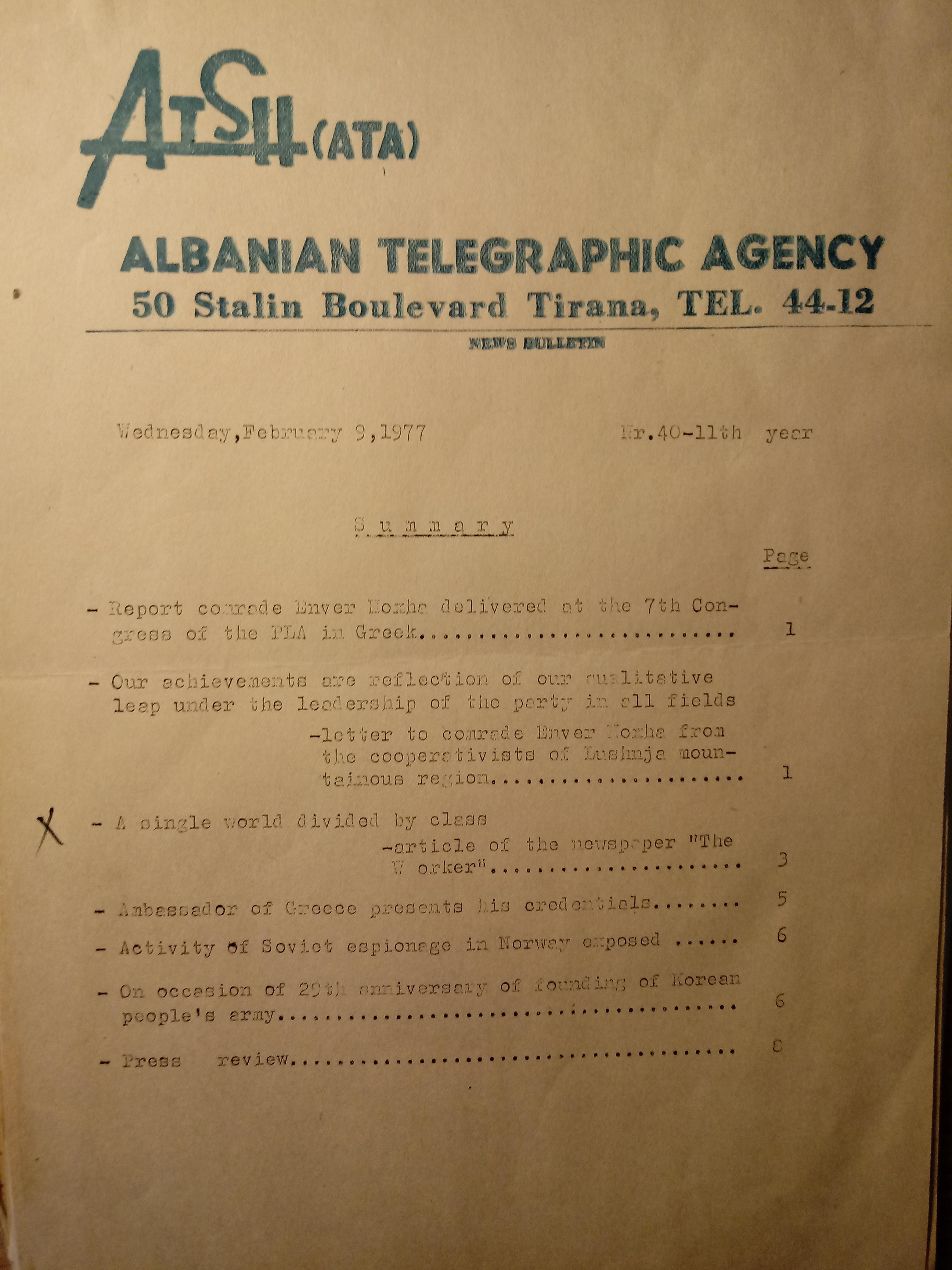 1977 ATA cover.jpg