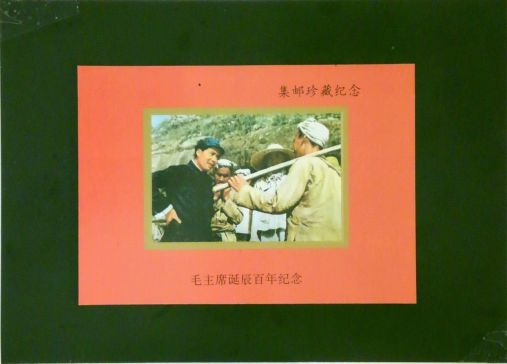 china stamp 1993 - Copy