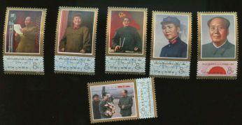china stamp2