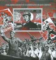 Gabon stamp - Copy