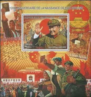 Gabon stamp2 - Copy