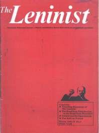 1982 leninist 1