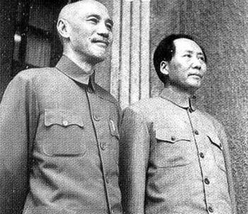 Talks_between_Mao_and-Chiang