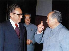 Mao and Zhou Enlai meeting with U.S. Secretary of State Henry Kissinger (Feb 17, 1973)