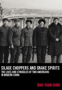 silagechoppers-207x300