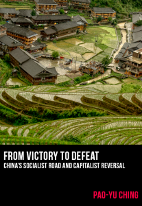 victorydefeat-207x300