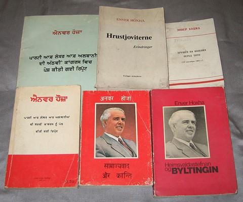 Books in Hindi, in Punjabi language, in Icelandic, Danish, and in Russian.